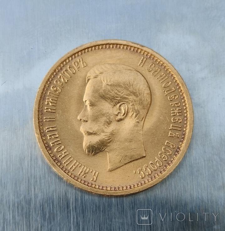 10 Рублей 1899 АГ, фото №3