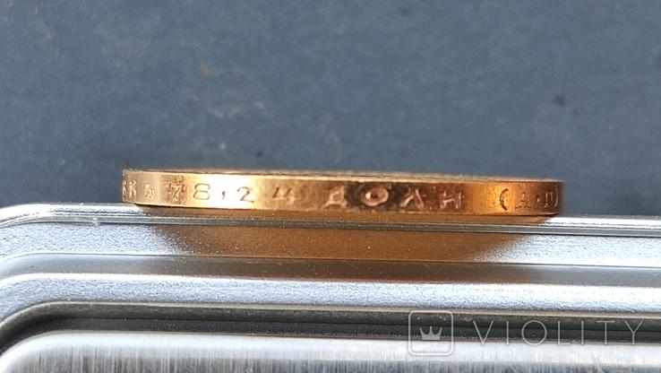 10 Рублей 1899 АГ, фото №9