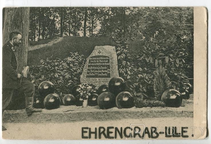 Германская Империя. 1917. У памятника, фото №2
