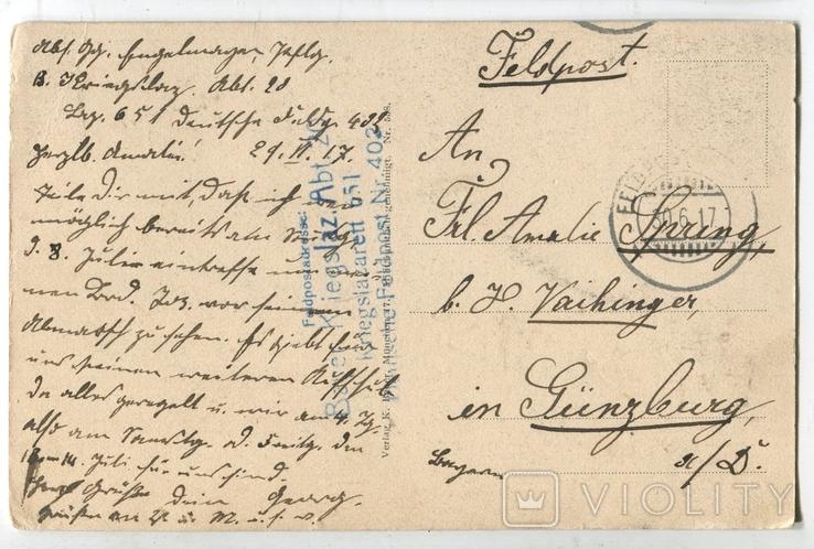 Германская Империя. 1917. У памятника, фото №3
