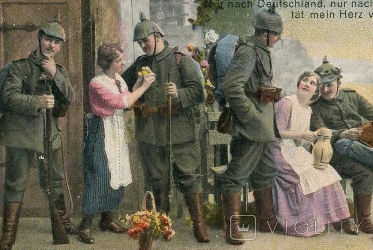 Германская Империя. 1915. Бойцы и девчата, фото №2