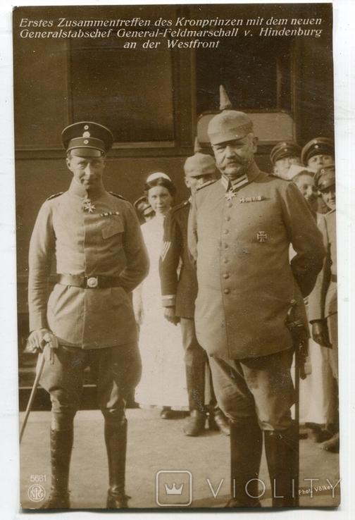 Германская Империя. Кронпринц и Гинденбург, фото №3