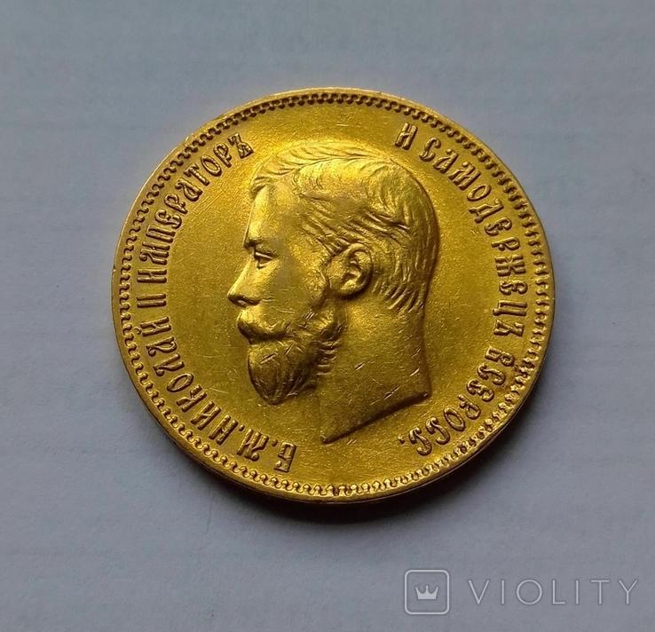 1903 г - 10 рублей Царской России (АР), фото №7