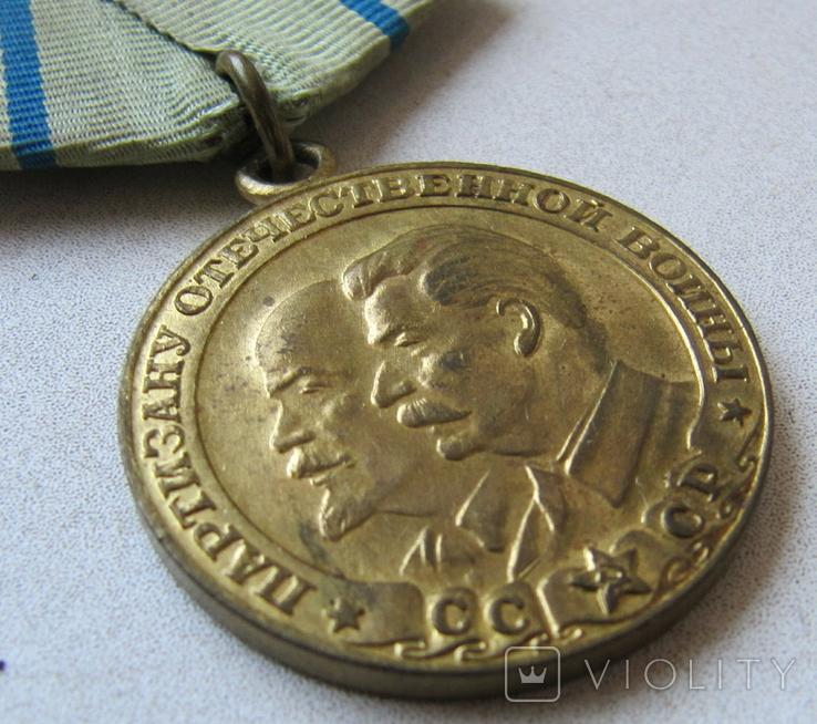 Партизан ІІ степени, фото №4