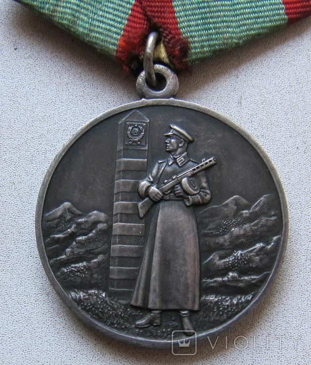 За отличие по охране граници СССР (серебро), фото №3