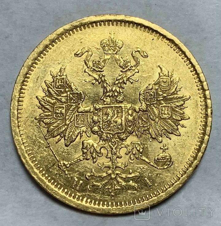 5 Рублей 1872 г., фото №3