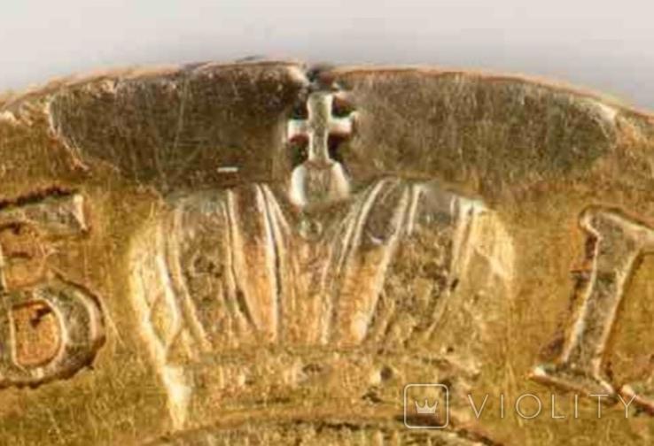 10 рублей 1778 года, фото №11