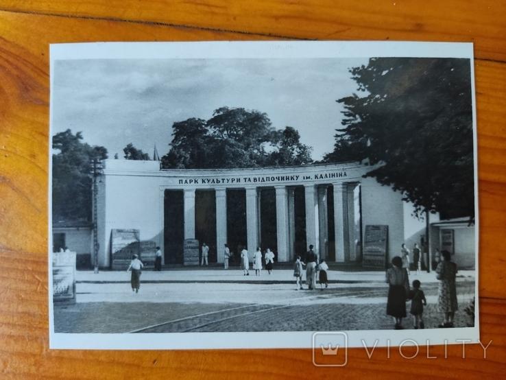 1957г, Черновцы, парк культуры, фото №2