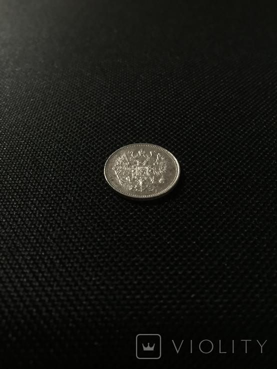 10 копеек 1861 г. СПБ серебро, фото №3