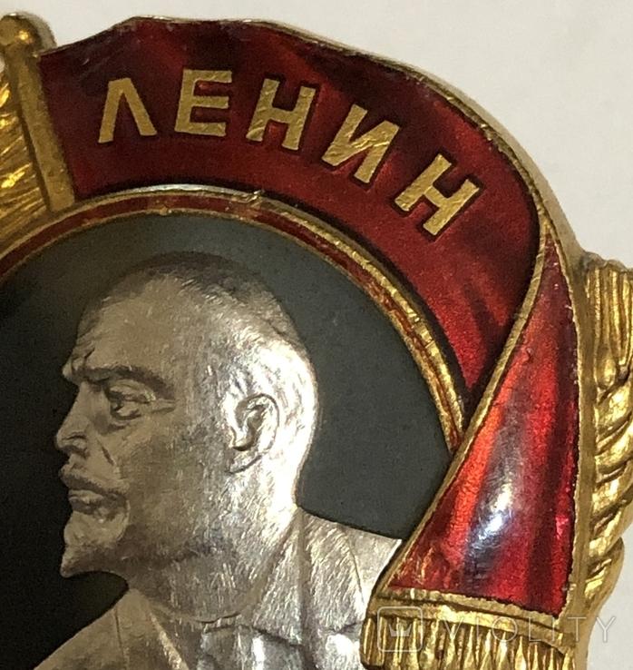 Орден Ленина №4670 с документом Винт, фото №4