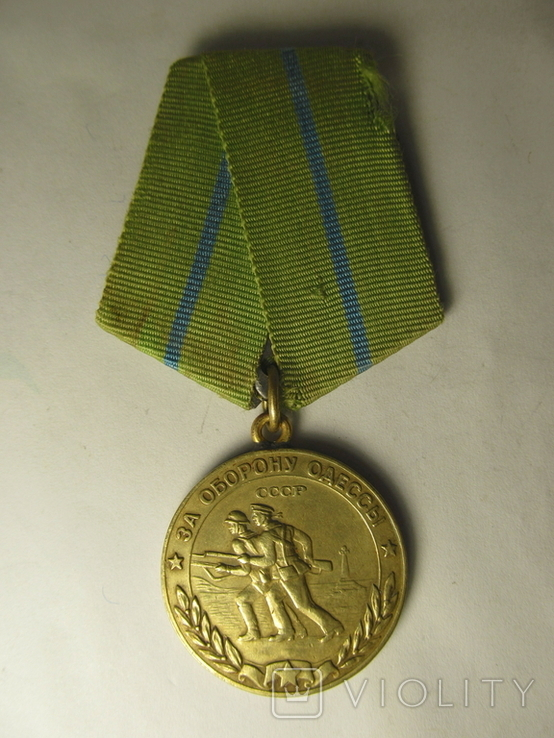 За оборону Одессы, фото №2