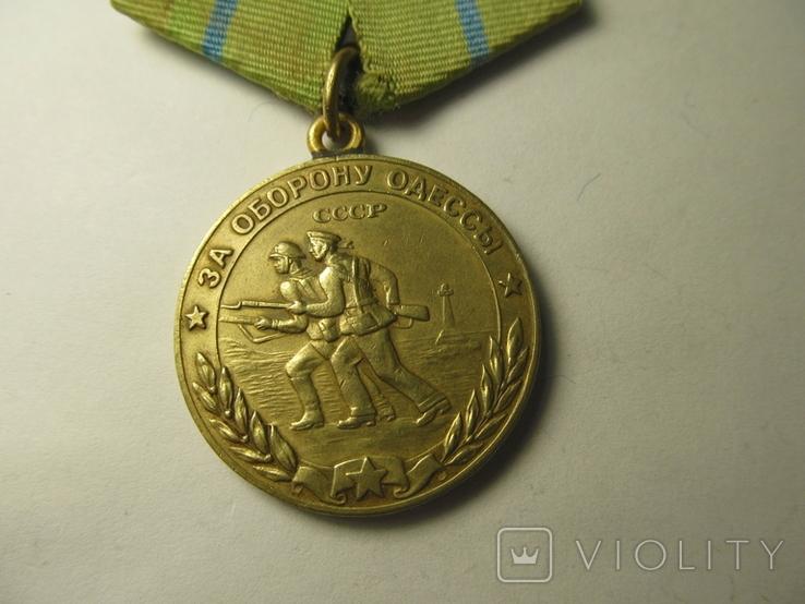 За оборону Одессы, фото №3