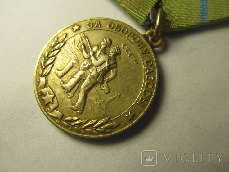 За оборону Одессы, фото №4