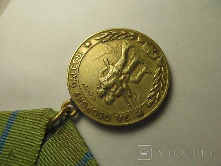 За оборону Одессы, фото №6