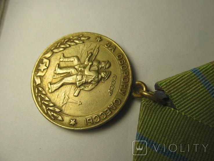 За оборону Одессы, фото №7