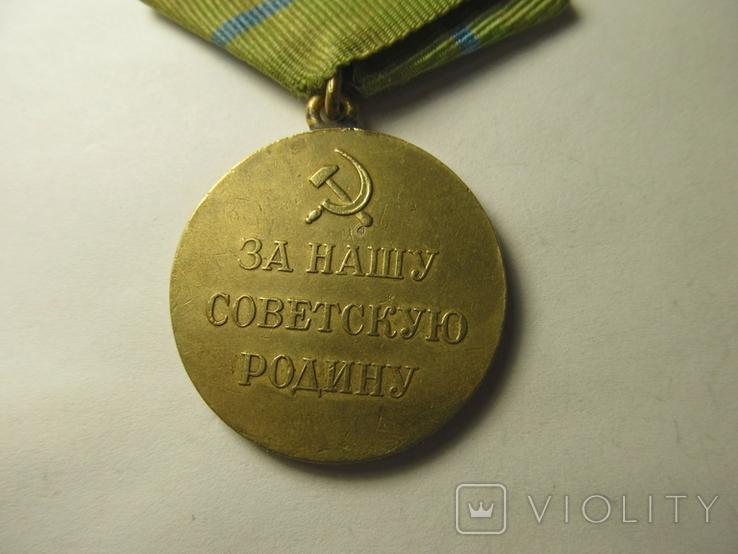 За оборону Одессы, фото №10