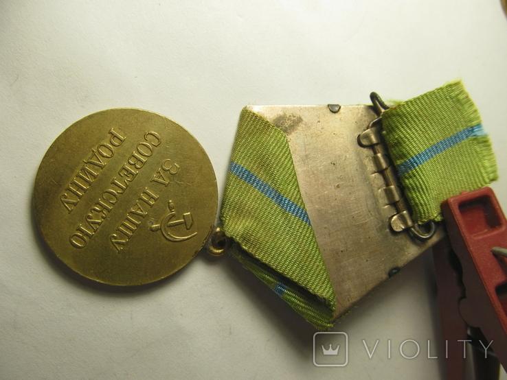 За оборону Одессы, фото №12