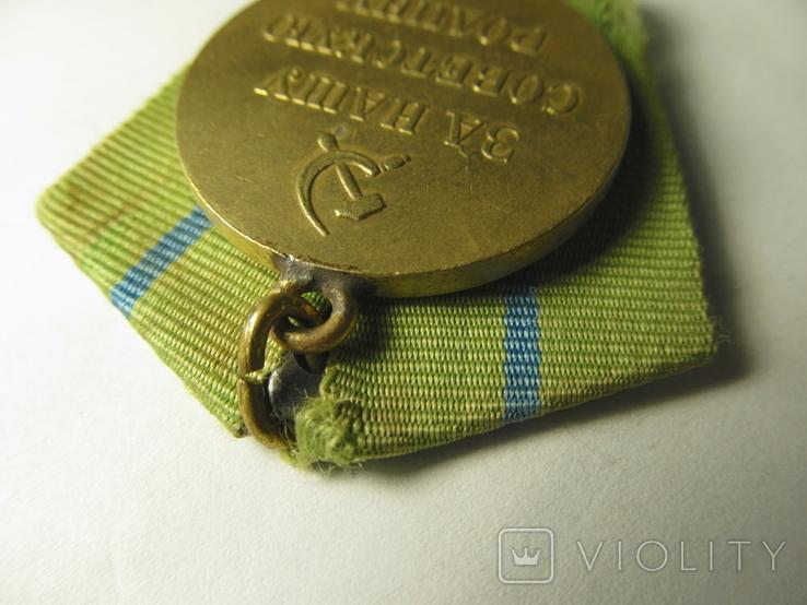 За оборону Одессы, фото №13