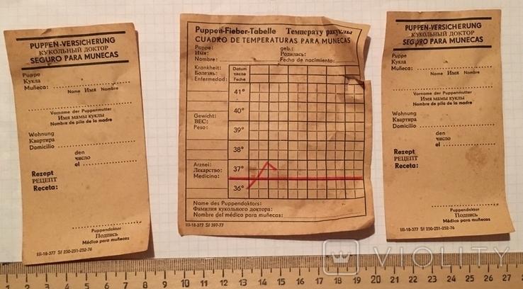 """Набор """"Кукольная больничка"""" (предметы из 3-х наборов) / СССР, ГДР + бонус, фото №11"""