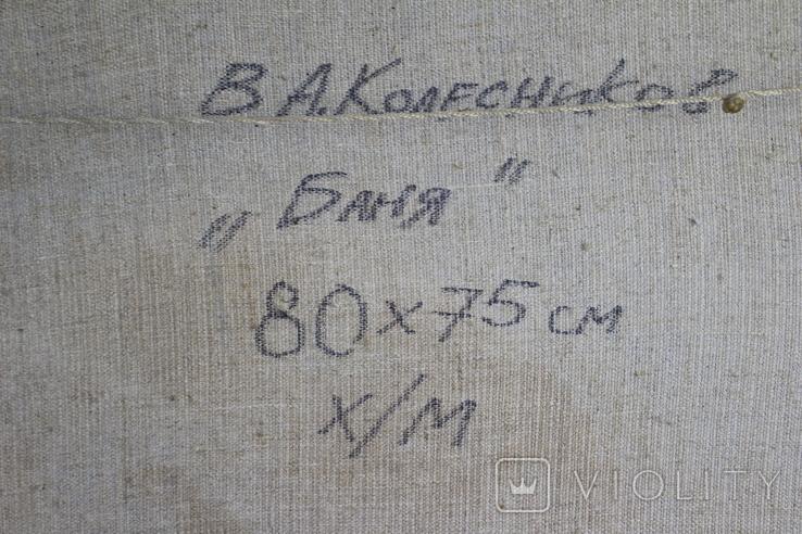 """""""Баня"""" Колесников В. 80*75, фото №9"""