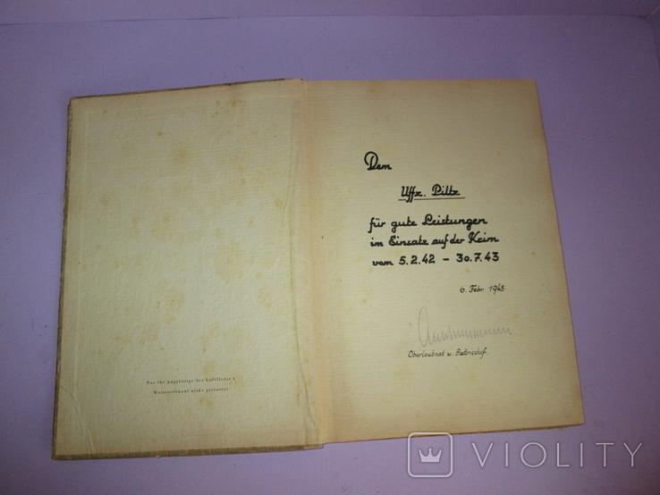 """Фотоальбом """"Мы воевали в Крыму. 1941-42"""". Раритет., фото №5"""