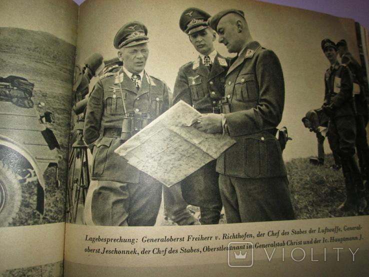 """Фотоальбом """"Мы воевали в Крыму. 1941-42"""". Раритет., фото №10"""