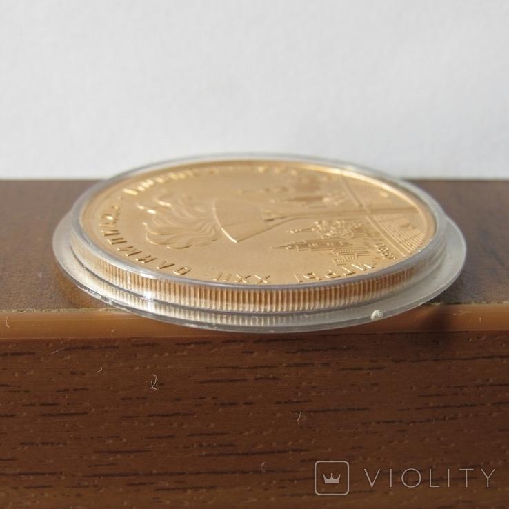 100 рублей 1980 г. Олимпийский огонь, фото №9