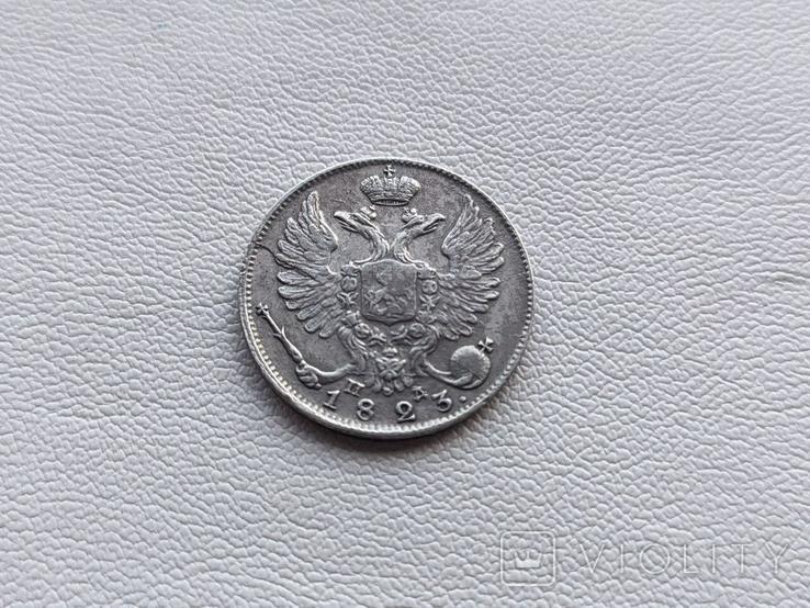Россия 10 копеек 1823 год ПД серебро, фото №3