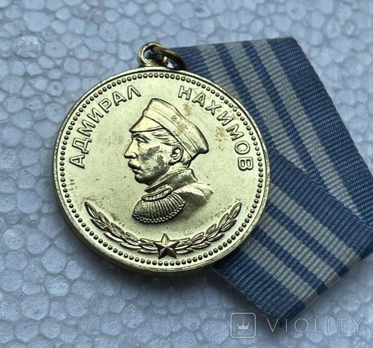 Медаль Нахимова - цельное ухо, фото №2