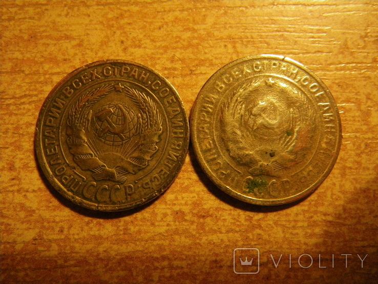 2 копейки 1929 двойка номинала ниже., фото №3