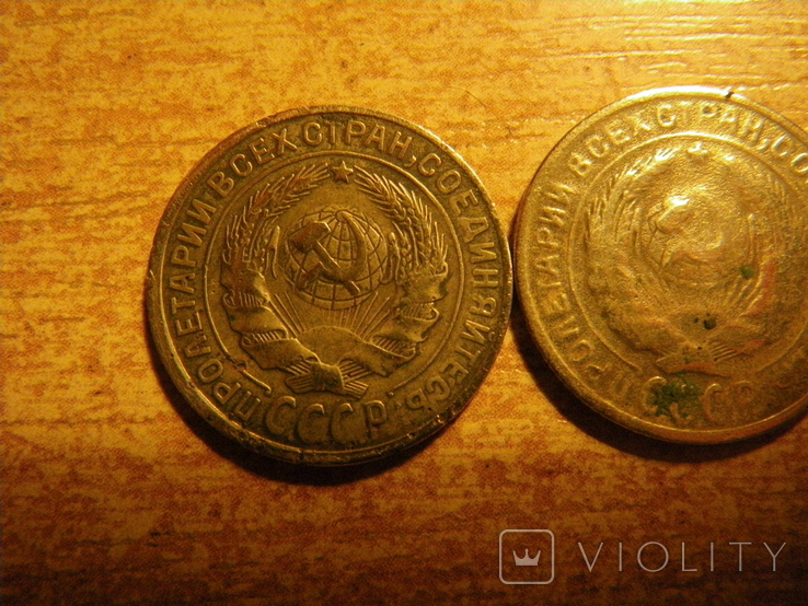 2 копейки 1929 двойка номинала ниже., фото №4