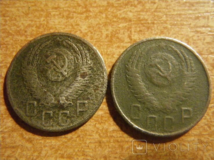 15 копеек 1953 Просвет в букве О круглый., фото №4