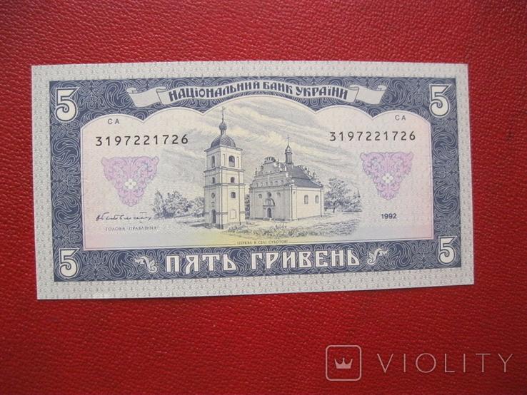 5 гривен 1992 Гетьман UNC, фото №3