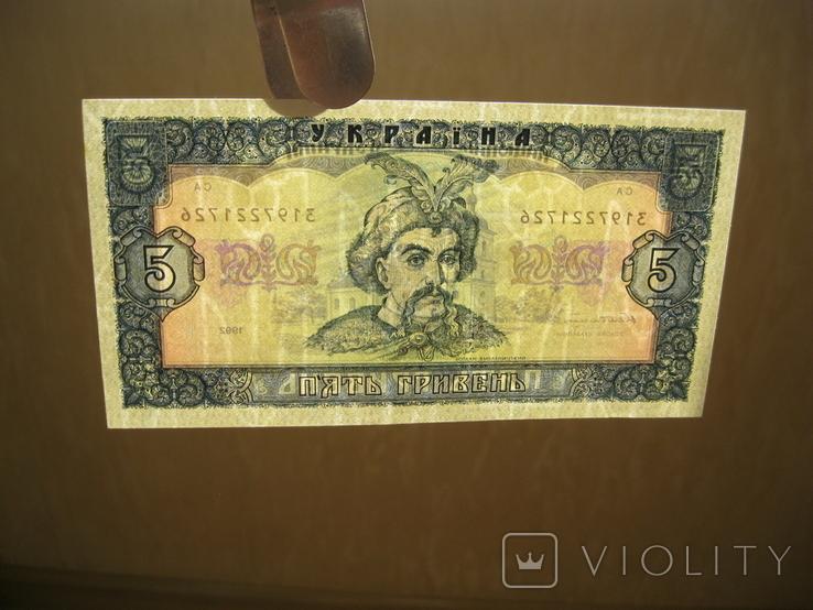 5 гривен 1992 Гетьман UNC, фото №4