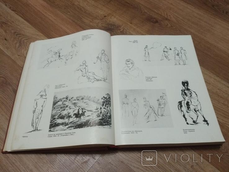 Лермонтовская энциклопедия, фото №6