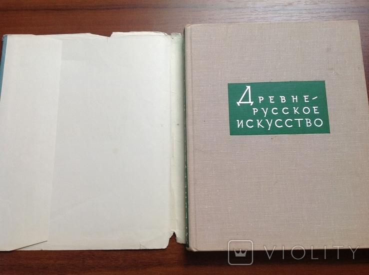 Древнерусское искусство. Художественная культура Пскова, фото №3