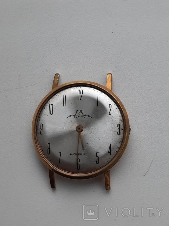 Часы луч тонкий Аи-20 ., фото №3