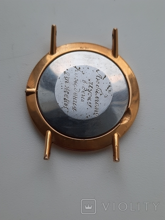 Часы луч тонкий Аи-20 ., фото №5