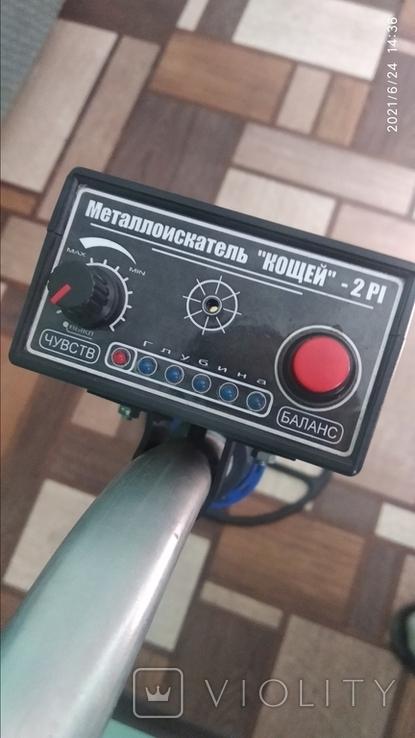 Металлоискатель Кощей 2 PI., фото №6