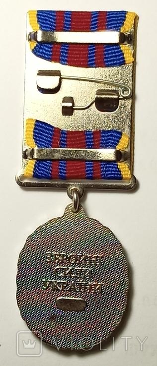 За Україну За її волю Збройні сили України 1991-2006, фото №4