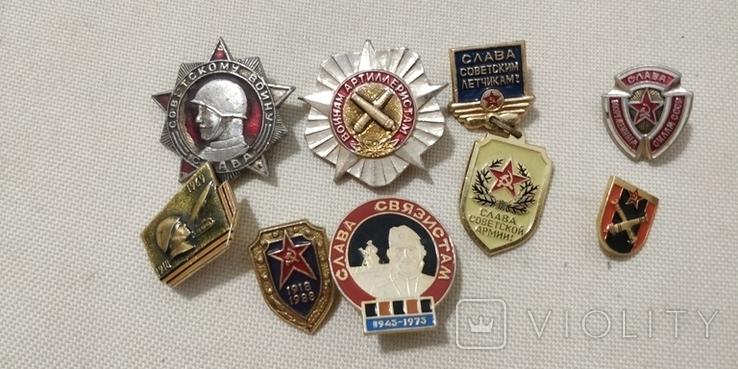 Вооруженные силы СССР, фото №2