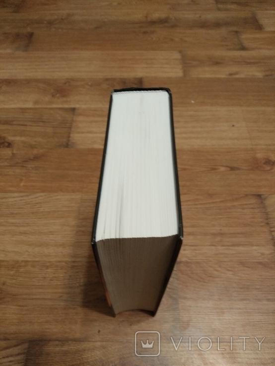 Стивен Кинг. Темная башня (3 рассказа), фото №3
