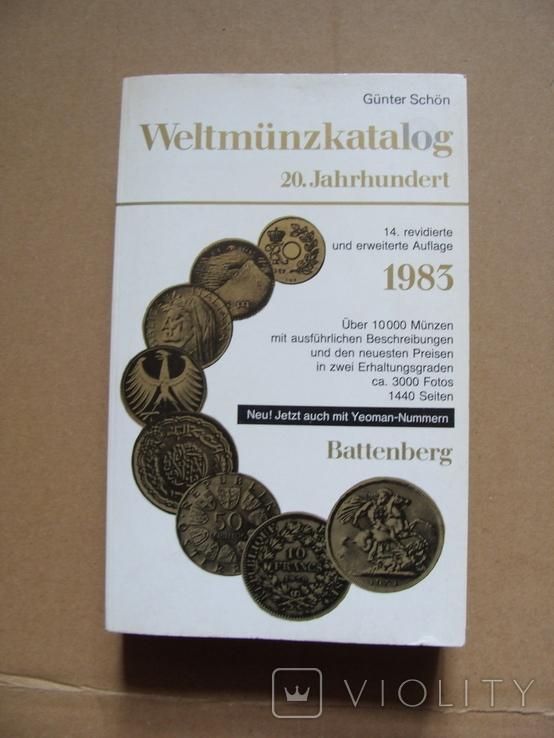 Мировой каталог монет 1983 года (А26), фото №2