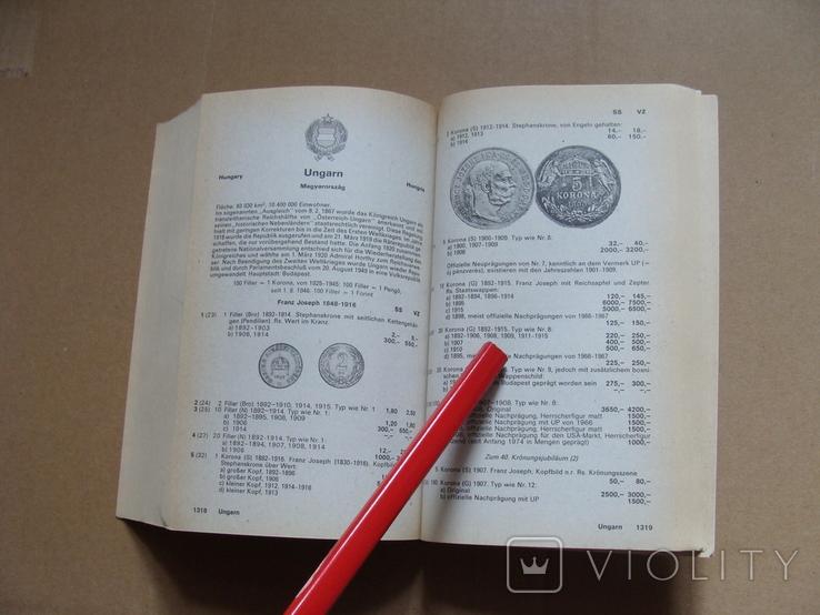 Мировой каталог монет 1983 года (А26), фото №11
