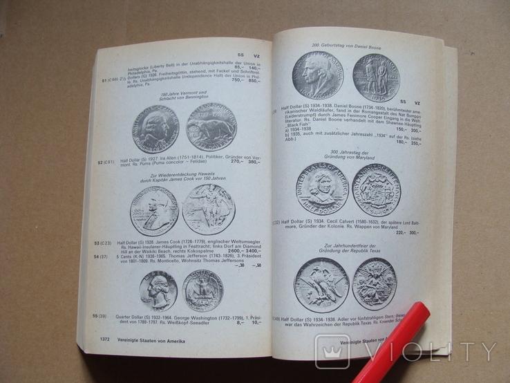 Мировой каталог монет 1983 года (А26), фото №13