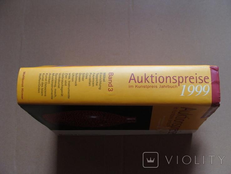 Аукционные цены в Ежегоднике Art Prize, том 54/3, 1999 г (А29), фото №3