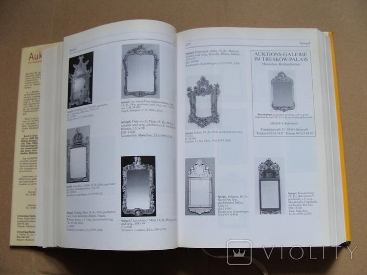 Аукционные цены в Ежегоднике Art Prize, том 54/3, 1999 г (А29), фото №9