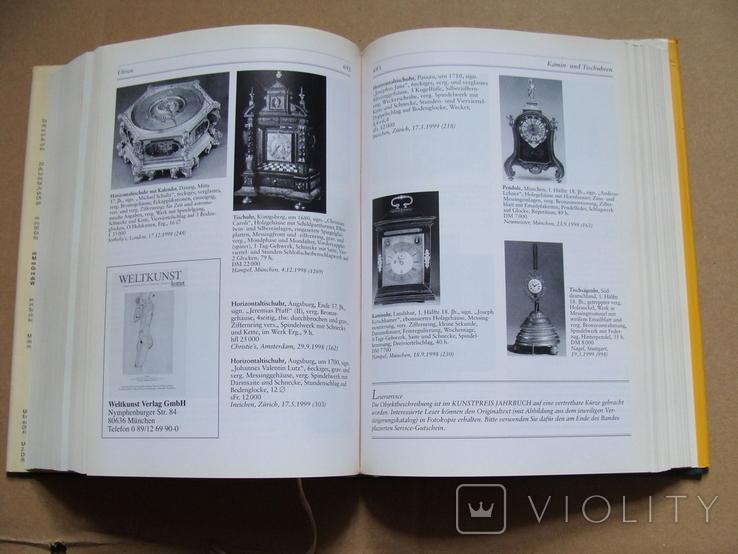 Аукционные цены в Ежегоднике Art Prize, том 54/3, 1999 г (А29), фото №11