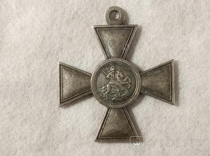 Крест IV степ Q83копия, фото №3
