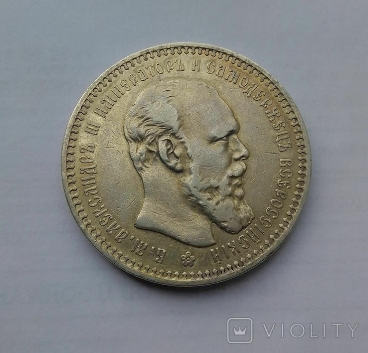 1893 г - рубль Царская Россия (АГ), фото №5